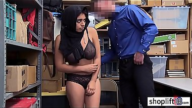 Busty latina busted by a LP officer because of felony